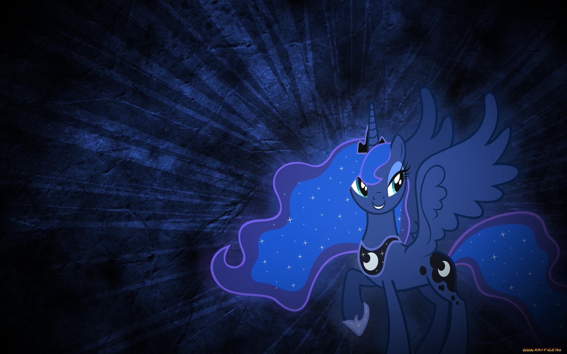 картинки фоны с луной пони задержан людьми штатском